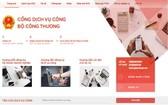 工商部公共勞務網頁截圖。
