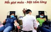捐血救人無私奉獻。