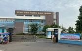 平政縣醫院暫時更換成新冠肺炎定點醫院。(圖源:成山)