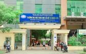 市人文社會科學大學。(圖源:互聯網)