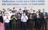 范明政總理出席全國新冠疫苗接種計劃開展儀式。(圖源:越通社)