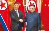 圖為2019年習近平與金正恩在平壤會晤。(圖源:新華社)
