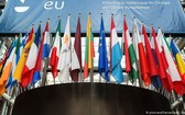 圖為歐盟成員國旗幟。(圖源:Getty Images)