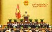 國會代表建議國會監督幹部工作