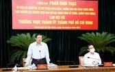 黨中央政治局委員、黨中央書記、中央內政部長潘廷擢就肅貪工作與本市舉行工作會議。