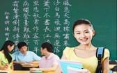 中文教學現代化國際研討會舉行