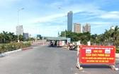 峴港市從本月16日8時至23日8時實施社交隔離。(圖源:廷曾)