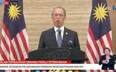 馬來西亞總理穆希丁16日15時發表直播講話宣佈辭職。(圖源:視頻截圖)