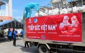 為越南接力活動將在全國展開。(圖源:蔡芳)