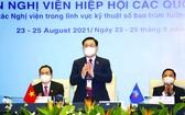 第 42 屆東盟議會聯盟大會開幕