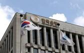 韓國央行。(圖源:互聯網)