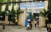 圖為陳佩姬中學校。