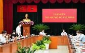 8月30日傍晚,委常常務處擴大會議現場。(圖源:越勇)