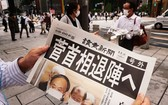 日本首相菅義偉3日上午突然對外宣佈:不會尋求首相連任,並確認退出9月29日的自民黨總裁選舉。 (圖源:AFP)