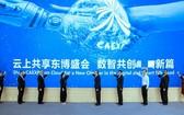 中國-東盟官員啟動雲商東博會平台。