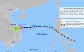5號颱風今早12日已轉弱成熱帶低氣壓。圖為熱帶氣壓的移動方向。(圖源:中央水文氣象預報中心)