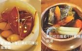 中醫教做潤燥養肺湯
