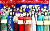 積極參與抗疫婦女獲表彰