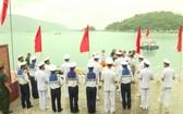海上胡志明路開闢60週年紀念儀式現場一景。(圖源:紅映)