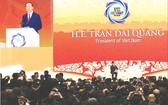 國家主席陳大光在會上發表講話。
