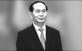 國家主席陳大光。