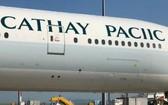 國泰航空拼錯自己名字