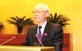黨中央總書記、國家主席阮富仲呈遞國會 審議 CPTPP 協定。