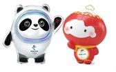 """北京2022年冬奧會吉祥物""""冰墩墩""""(左)和冬殘奧會吉祥物""""雪容融""""。"""