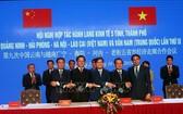 越-中促進5省市經濟走廊合作