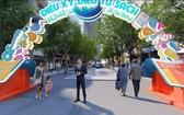 2020年春節書香街盛會配景圖。