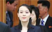 朝鮮勞動黨第一副部長金與正