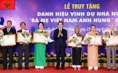 向41名母親追授越南英雄母親稱號
