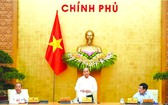 政府總理阮春福主持會議。