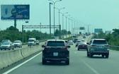 拓寬本市-隆城-油曳高速公路是當前階段必須加緊開展項目之一。