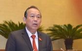 政府常務副總理張和平