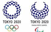 東京奧運會標誌。