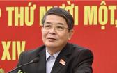 國會副主席阮德海