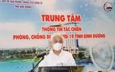 (圖源:https://www.binhduong.gov.vn/)