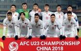 越南U23男球隊
