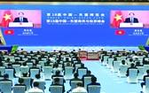 第十八屆中國-東盟博覽會、中國-東盟(東協)商務與投資峰會10日在中國廣西南寧開幕。
