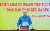社會籌募小組主任杜文戰