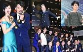 第36屆香港電影金像獎頒獎典禮。