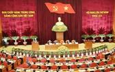 第十二屆黨中央執行委員會第五次會議昨(7)日進入第三天工作。(圖源:互聯網)