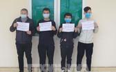 被扣押的非法入境者。