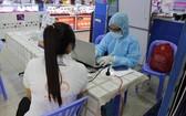 人民進行健康申報。