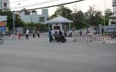 封鎖安屯工業區。