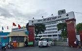 暫時封鎖市熱帶病醫院。