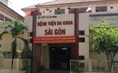西貢全科醫院發現5例新冠確診