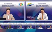 天龍集團董事長古家壽與FPT公司董事長張家平通過視像會議簽署合作備忘錄。