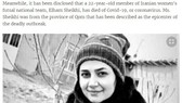 Nữ cầu thủ xấu số Elham Sheikhi qua đời vì dịch Covid-19.
